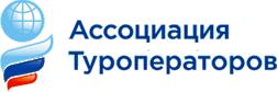 Открытое письмо Ассоциации Туроператоров Министру транспорта Российской Федерации Максиму Юрьевичу С