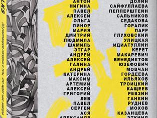 Что почитать на дождливых майских: подборка книг от издательства Бомбора