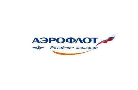 aeroflot-ra.jpg