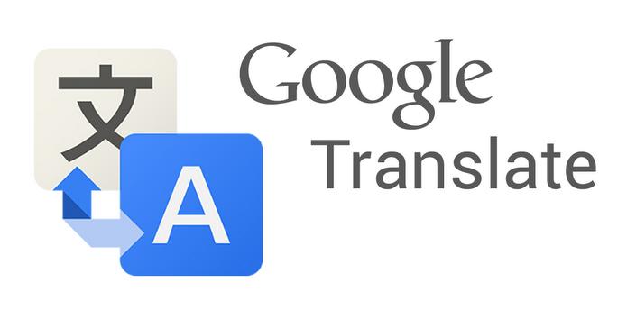 Google-Translate-Banner1.png