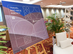 Qatar-Russia Experience – новый бренд на рынке MICE