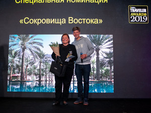 Султанат Оман получил специальную награду «Сокровища Востока» на National Geographic Traveler Awards