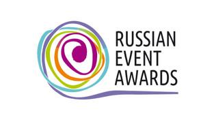 Открыт прием заявок для участия в X Национальной премии Russian Event Awards