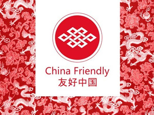 23 петербургских ресторана стали China Friendly