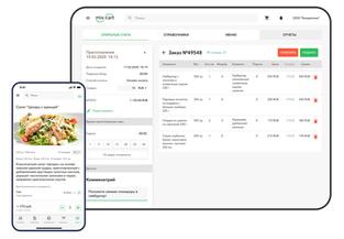 Компания MixCart разработала для ресторанов бесплатное бесконтактное меню