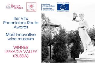 Долина Лефкадия из Краснодарского края получила награду Культурных дорог Совета Европы