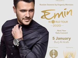 Yalıkavak Marina спонсор Русских сезонов Евгения Морозова в Дубае