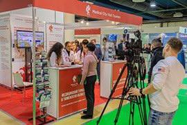 Международная выставка «MedTravelExpo. Санатории. Курорты. Медицинские центры»