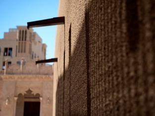 Как не переставать мечтать: виртуальное путешествие в Дубай