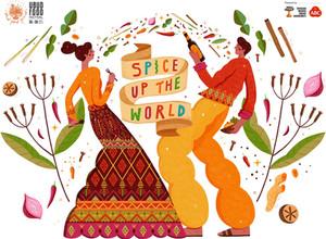 На Бали 26 – 28 апреля пройдет пятый ежегодный гастрономический фестиваль!