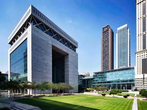 Дубай вошел в десятку лучших городов для проведения международных мероприятий