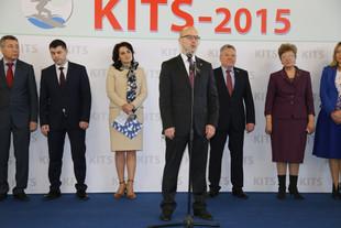 XX международная специализированная выставка туризма и спорта «KIТS-2015» начала сегодня свою работу