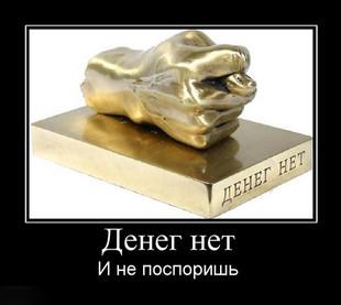 Крым не откатит! Аксенов сомневается, что республике нужен еще один аэропорт.