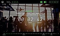 Airport(2).jpg
