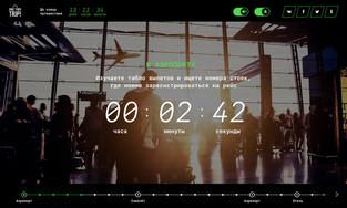 OneTwoTrip отправит путешественников в виртуальный отпуск на Бали, в Турцию или Париж