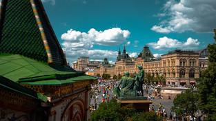 Москва представила туристический проект «Город открытий»
