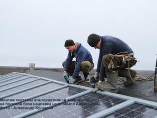 «Русская Арктика» на Земле Франца-Иосифа переходит на альтернативную энергию