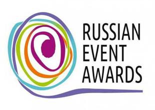 Дан старт Национальной премии «Russian Event Awards» 2015 года