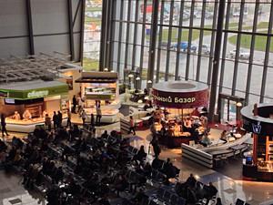 Из каких аэропортов страны россиянам выгоднее всего путешествовать?!
