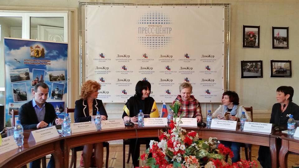 Пресс-конфереция, посвященная презентации туристского потенциала Ярославской обл