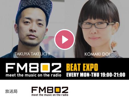 7月17日FM802(meet the music on the radio)に出演します。