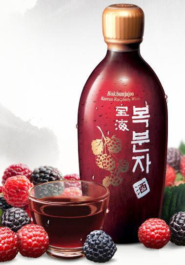 Bokbunja (Black raspberry 복분자).JPG