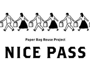 使い終わったら次の人へ。紙袋から始める環境保護【NICE PASS(ナイスパス)】