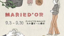 明日から開催!【MARIED'ORマリードール】POP UP@木の葉モール橋本店