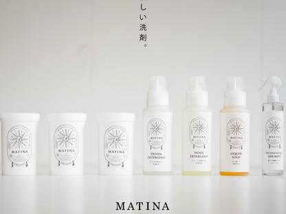 洗い方を伝える、優しい洗剤。MATINA Laundry