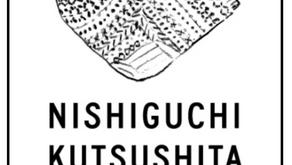 素敵な日に変えてくれる【NISHIGUCHI KUTSUSHITA】