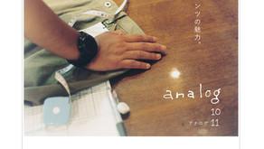 【アナログVol.2】自信があるから変えない、オリベ定番パンツの魅力。