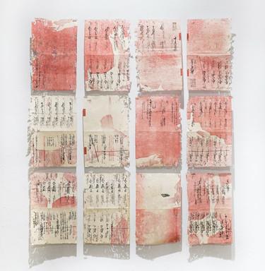 Locus Xiaotong Chen: Voyager's Imaginary Landscape