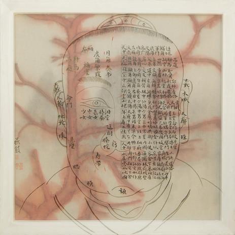 Zhang Yanzi 章燕紫  Secret Path《秘密通道》  2018   Ink on paper 纸上水墨   50cm×50cm×8cm    It has been included in A Quest for Healing: Zhang Yanzi Solo Exhibition (2018) at Surgeons' Hall Museum, Edinburgh, U.K.;