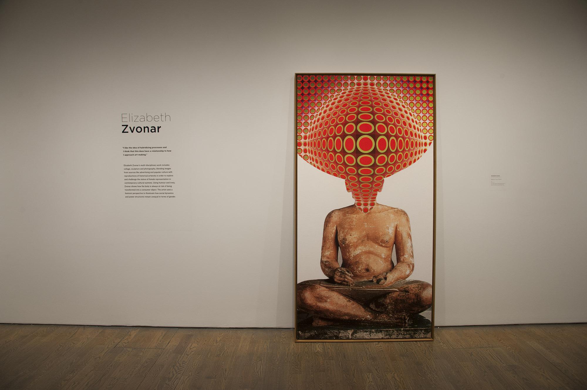 aimia ago installation image
