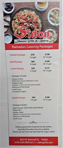DM-Photo (Printing-Sidon Menu) 1.jpg