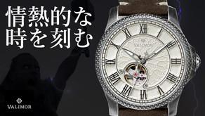 古代建造物のデザインと現代の高技術を融合『バルクヌート』見えない力を手に入れる スケルトン高級自動巻腕時計、日本逆上陸!
