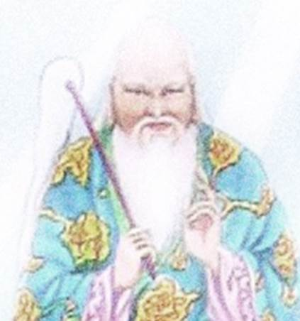 His Holiness Laozi