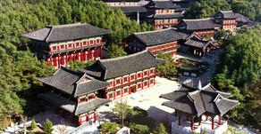 Visit to Daesoon Jinrihoe HQ