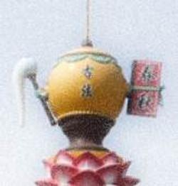 The Cao Đài Emblem