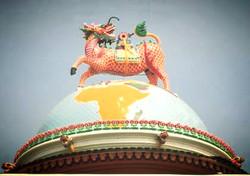 The Dragon Horse