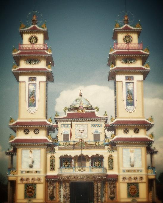 The Cao Đài Holy See