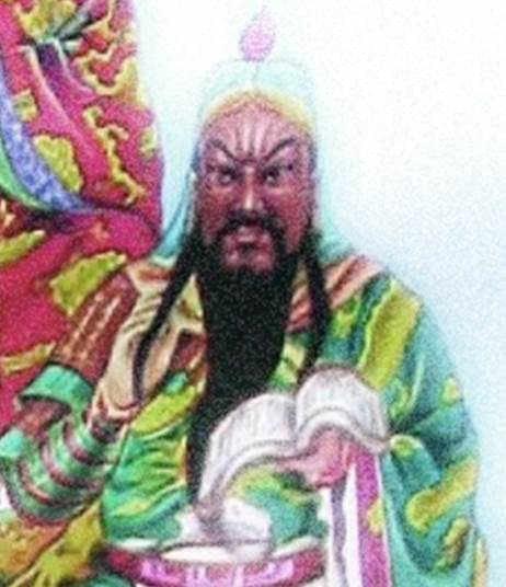 His Holiness Guan Sheng