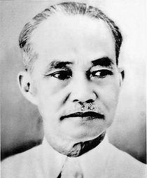 HH Ho Phap.jpg