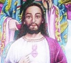 His Holiness Jesus Christ
