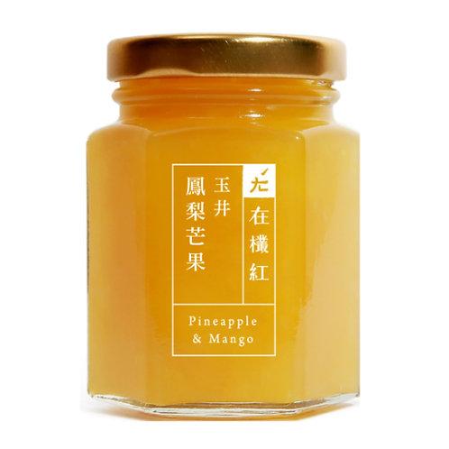 在欉紅 - 手工果醬|玉井 鳳梨芒果