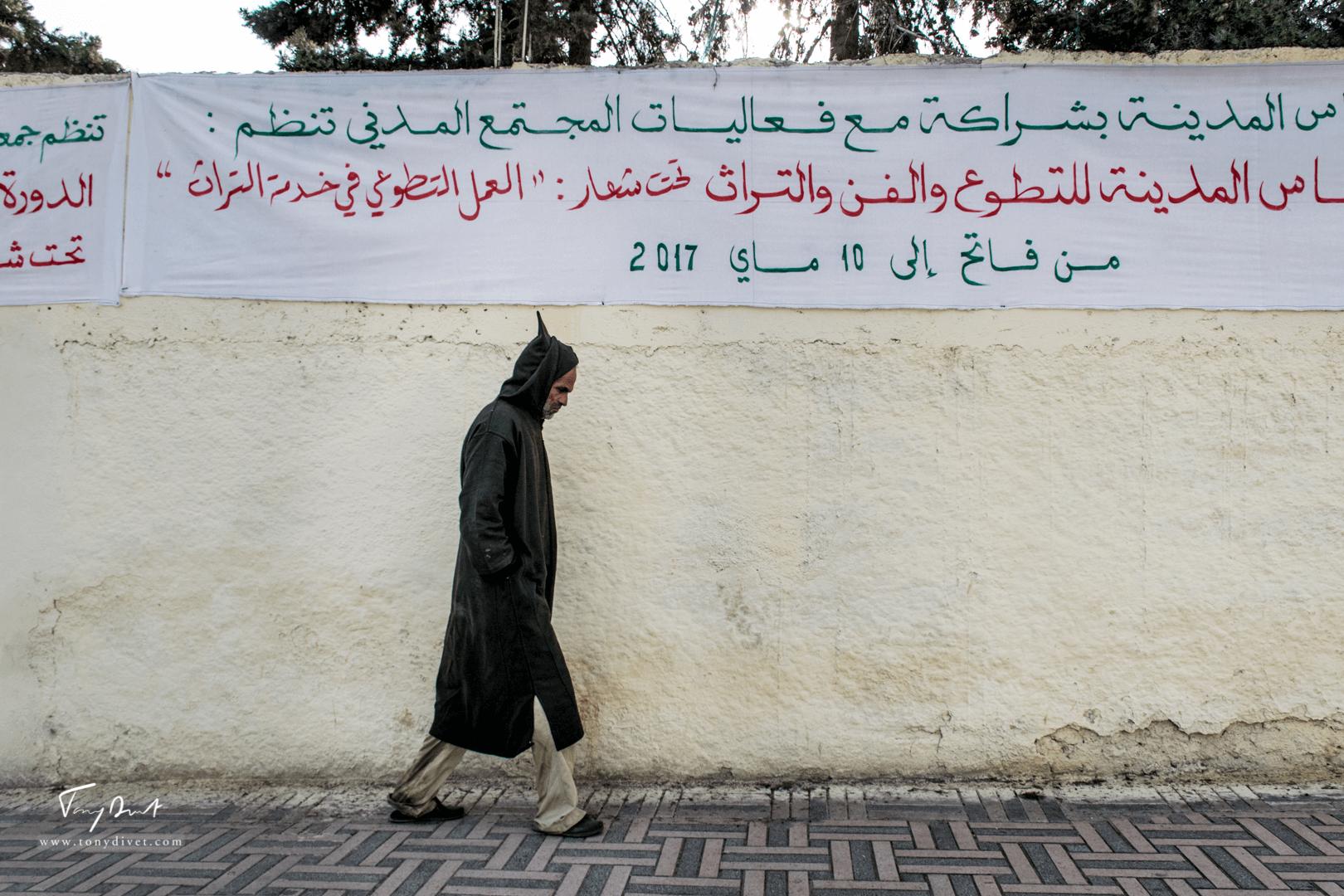 Maroc-0377