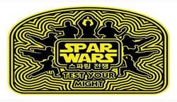 Spar Wars Nov 2020