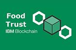 IBMfoodtrust.png