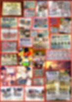 スクリーンショット 2020-07-06 21.37.11.png