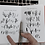 Thumbnail: Leaves and Twigs font trio & extras